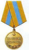 Будапештская наступательная операция (29.10.1944–13.02.1945 гг.)