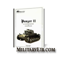Panzer History. Panzer II. История создания и применения