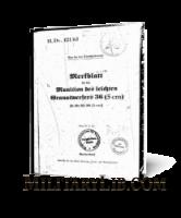 Памятка по боеприпасам для немецкого 50-мм миномета образца 36 (H.Dv.481/61)