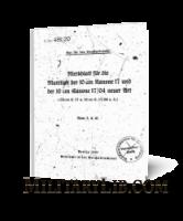 Памятка по боеприпасам для немецкого 100-мм орудия образца 17 и 17/04 (H.Dv.481/20)