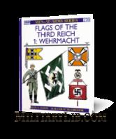 Флаги Третьего Рейха. Часть 1