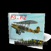 Армада №22. Самолеты-разведчики Р-5 и Р-Z