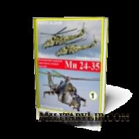 Многоцелевой ударный, транспортно-боевой вертолёт МИ-24-35 в модификациях (часть 1)