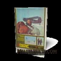 Крылья Родины №1 1983