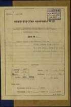 ЦАМО фонд 221 опись 1351 дело 23. Боевые приказы и распоряжения штабов объединений СЗФ