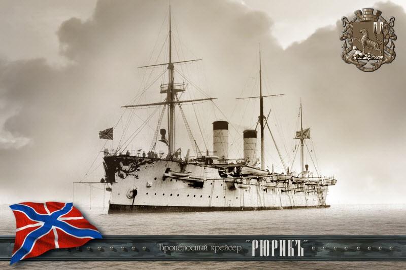 Корабли императорского флота (открытки)