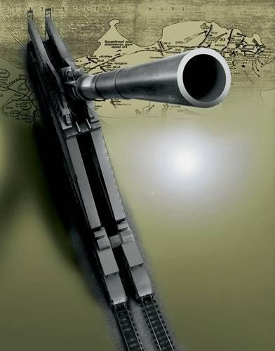 Орудие-призрак